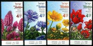 HERRICKSTAMP NEW ISSUES ISRAEL Sc.# 2177-80 Spring Flowers Tabbed