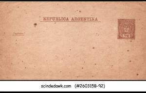 ARGENTINA - 1/2c WRAPPER #E-8 - UNUSED