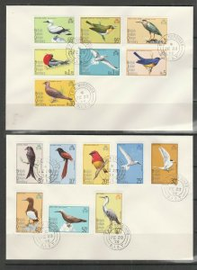 BIOT FDC 1975 Bird Defs on 2 plain covers, Price for FU, Unaddressed