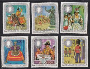Comoros Isl. # 314a, Q E Anniversary, Mint NH,