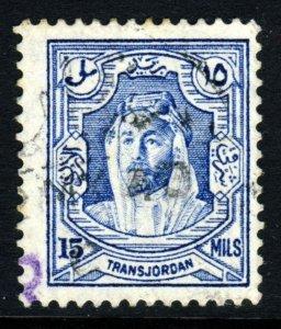 TRANSJORDAN 1939 Emir Abdullah 15 Mils VARIETY Perf 13½x13 SG 220b VFU