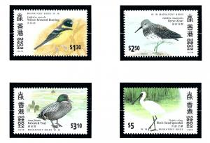 Hong Kong 784-87 MNH 1997 Birds