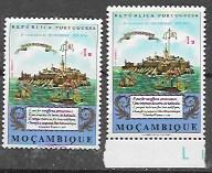 Mozambique #503  MNH two singles. Island