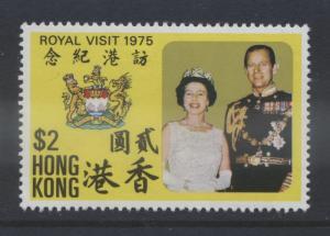 Hong Kong - Scott 305 - Royal Visit Issue- 1975 - MVLH - Single $2.00c Stamp