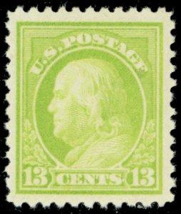 513, Mint XF NH 13¢ Franklin Stamp - Stuart Katz