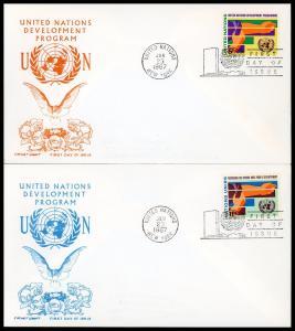 UN FDC #164-165 UN Development Program - Cachet Craft Cachet