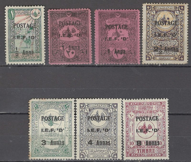 COLLECTION LOT OF #1058 MESOPOTAMIA MOSUL ISSUE 7 MH STAMPS 1919