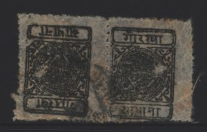 Nepal Sc#12a Used