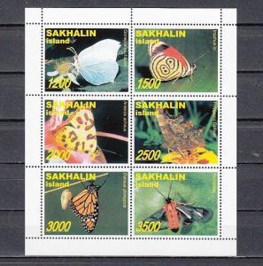 Sakhalin, R7-R12. Russian Local. Butterflies sheet of 6. ^