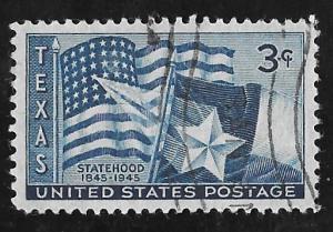 938 3 cents GEM STAMP Texas Statehood Stamp used EGRADED SUPERB 100 XXF