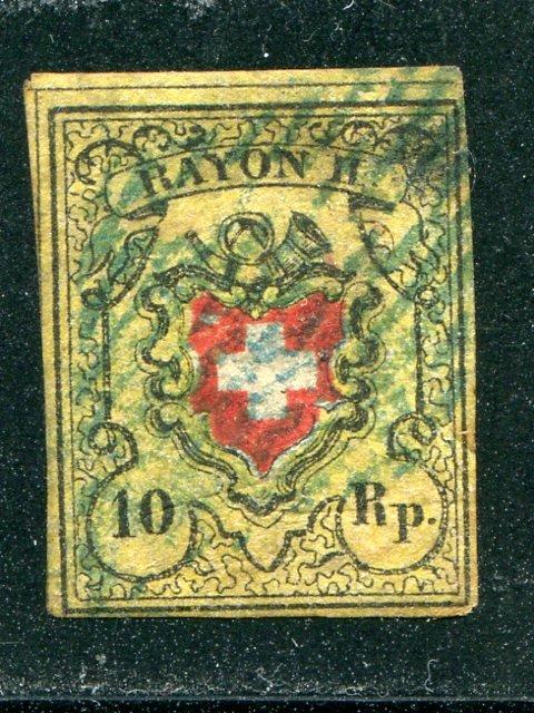 Switzerland #8  Used  F-VF  - Lakeshore Philatelics