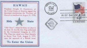 1153  4c  50 STAR FLAG - HAWAII  - Von Ohlen cachet