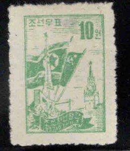 Korea, Scott 124 No gum Flag stamp