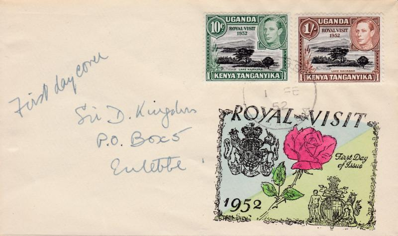 Uganda 1952 KGVI Royal Visit First Day Cover