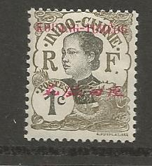 FRANCE, KWANGCHOWAN 18 MINT HINGED ISSUE
