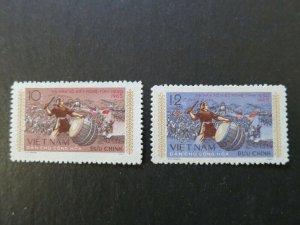 Vietnam 1965 MNH Stamps Scott 381-382 Uprising Music Musical Instruments
