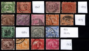 Egypt pre-1888 Assortment of Pyramid / Sphinx issues, 16 stamps [Used]