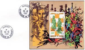 Djibouti 1981 Chess Pieces 2 S/S Perf.ovpt.Karpov Winner FDC