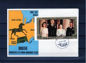 Dhufar (Oman Immamate State) 1980 Queen Mother Birthday SS(1)  2R FDC
