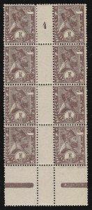 1894 Ethiopia/Ethiopie/Athiopien - N° 4 Block Of 8 With Gutter Pairs MNH