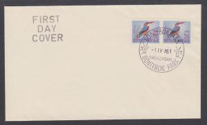 South Africa Sc 254, ½c Natal Kingfisher pair, 1964 BONTEBOK PARK cancel, unadd