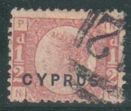 Cyprus #1 (Plate 19) used NO FAULTS C$950,00 ++