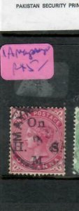 BURMA (P0707B) QV INDIA USED IN FORERUNNERS 1A THETAMAYO  CDS VFU