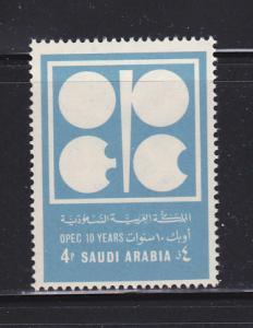 Saudi Arabia 629 Set MNH OPEC Emblem