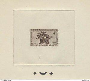 Ivory Coast 184 Artist die sepia proof (3-5 exist). 1960 Mask
