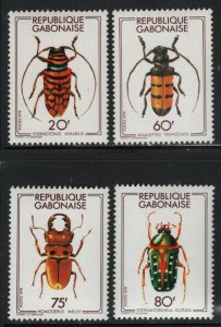 Gabon 1978 Insects set Sc# 404-07 NH