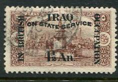 Mesopotamia #N31 Used