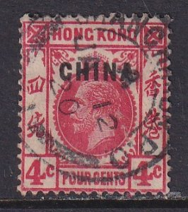British Offices in China (1922-27) #19 (4) used