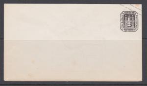 Hamburg Mi U11 unused. 1867 ½sch envelope, Type I, few light stains, F-VF.