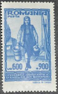 DYNAMITE Stamps: Romania Scott #B345 – MINT