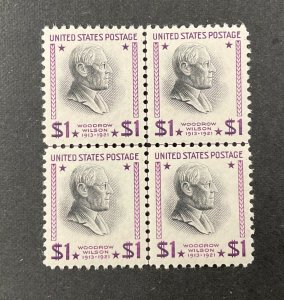 UNITED STATES #832, 1938 $1 w/black color shift right, centerline blk of 4. MNH