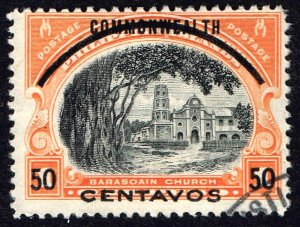 Philippines Stamp  #N6  1942-43 OCCUPATION  USED STAMP