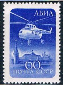 Russia C98 MNH Helicopter 1960 (R0497)+