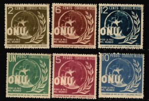 Mexico 1946 Allegory of World Peace Stamp Short set 6 Stamps Scott 813- 18 MNH