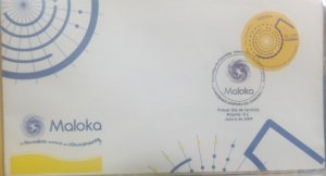 O) 2004 COLOMBIA, MALOKA, INTERACTIVE MUSEUMSCIENCE AND TECHNOLOGY, STAMP