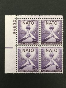 Scott # 1008 NATO, MNH Plate Block of 4