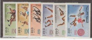 Morocco Scott #210-215 Stamps - Mint NH Set