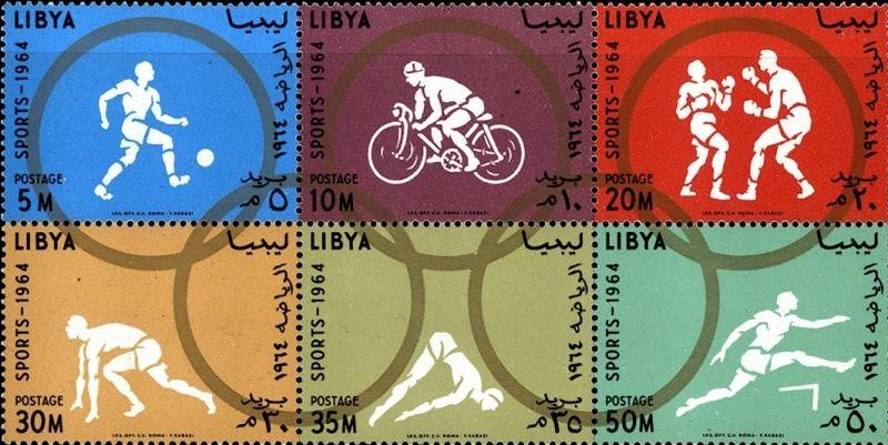 Sports On Block Of 6 Stamps Libya # 258-263 MVLH