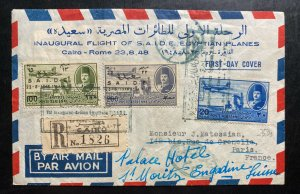 1948 Cairo Egypt Airmail First Flight Cover FFC To France SAIDE Egyptian Planes