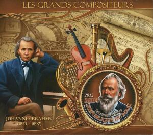 Mali Famous Composer Johannes Brahms Music Sov. Sheet of 2 Stamps MNH