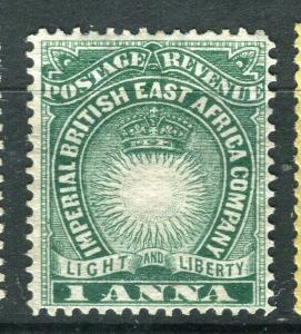 BRITISH EAST AFRICA; 1890 classic Company issue fine Mint hinged 1a. value
