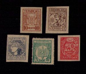 UKRAINE Sc 1-5 MLH Set (1918) Imperf (The 40sh green is perforated) F-VF