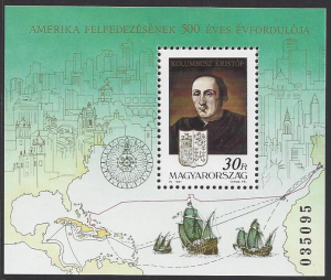 Hungary #3319 MNH ss, Christopher Columbus, issued 1991