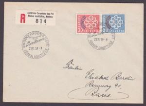 SWITZERLAND 1959 Postal Conference set on Reg FDC - scarce Reg label.........304