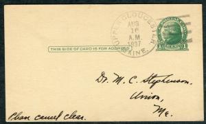 Postcard - Upper Gloucester ME TO Union ME - AUG 16 1937 4-BAR CANCEL - S6389