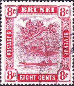 BRUNEI 1947 8c Scarlet SG84 FU